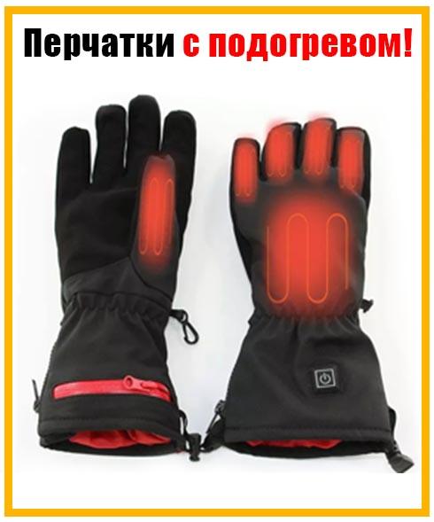 Perchatki-v2