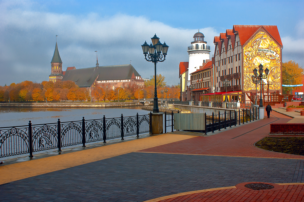 Калининград - для путешествий по России