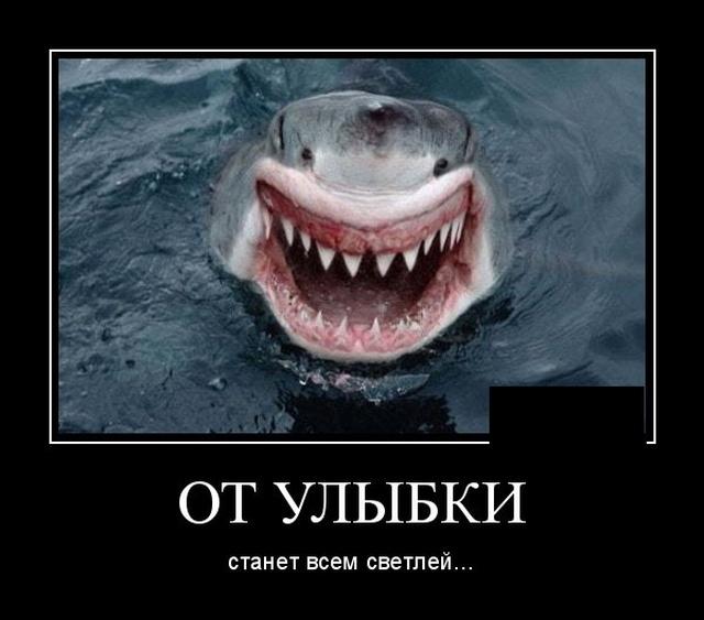 От улыбки...