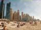 Погода в Эмиратах в ноябре